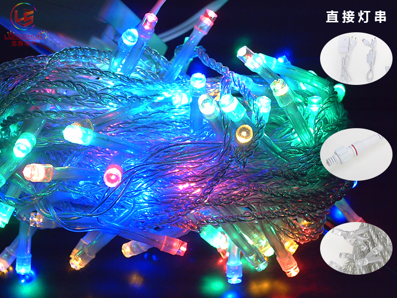 LED 灯串 LED星星灯 LED网灯 LED窗帘灯