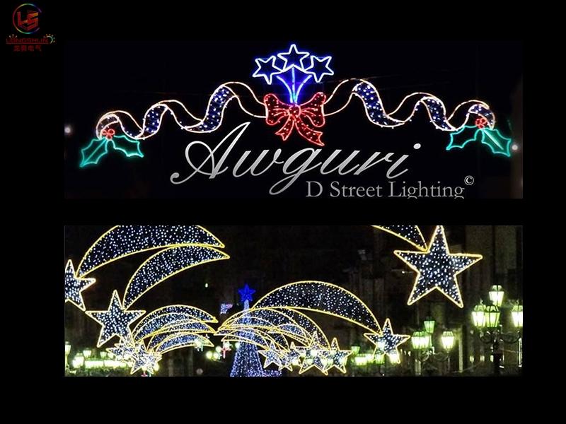 街景造型灯